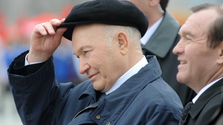 Yuri Luzhkov Mitya Aleshkovsky / TASS