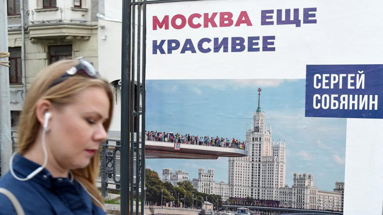 """Moscow is even more beautiful."" Sergei Sobyanin. Anton Kardashov / Moskva News Agency"