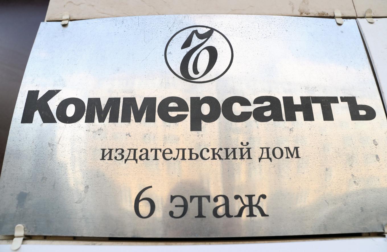 Russian Journalists Quit En Masse as Censorship Scandal Hits Kommersant