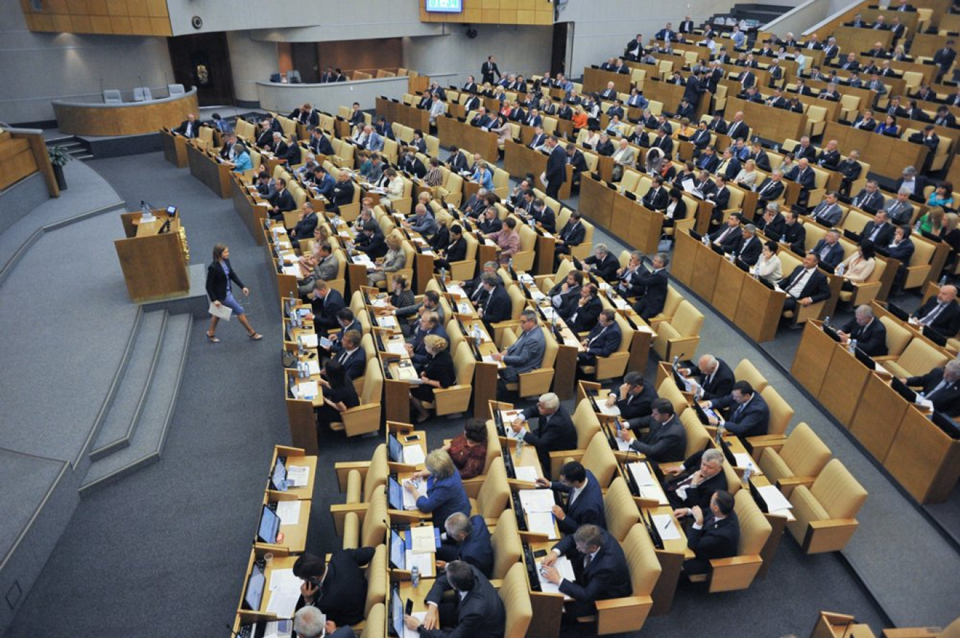 State Duma, the lower house of Russian parliament, is completely loyal to the executive branch of Russian government. Lubimov Adrei / Moskva News Agency