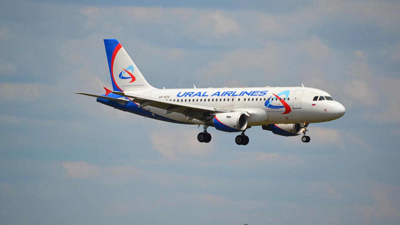 Russian Passenger Plane Makes Emergency Landing in Baku