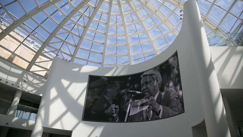 Yeltsin Center