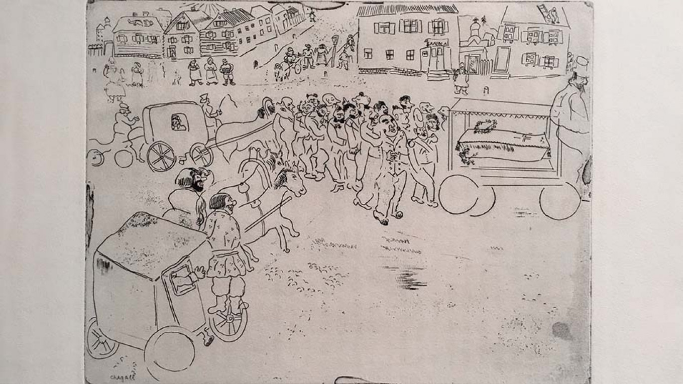 """""""The Prosecutor's Funeral,"""" Marc Chagall, 1948, lithograph From the collection of B. Fridman"""