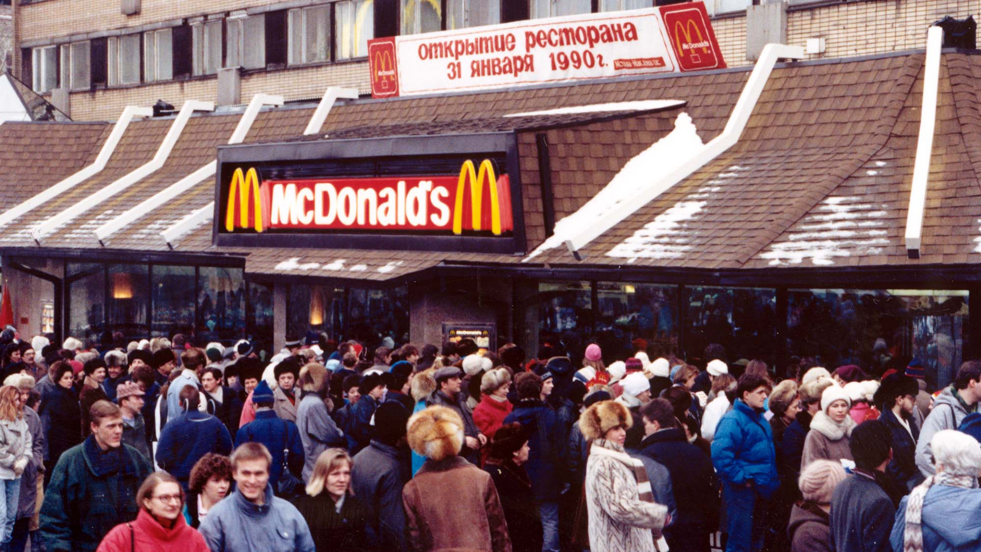 Mcdonald S In Russia Turns 30 The Moscow Times