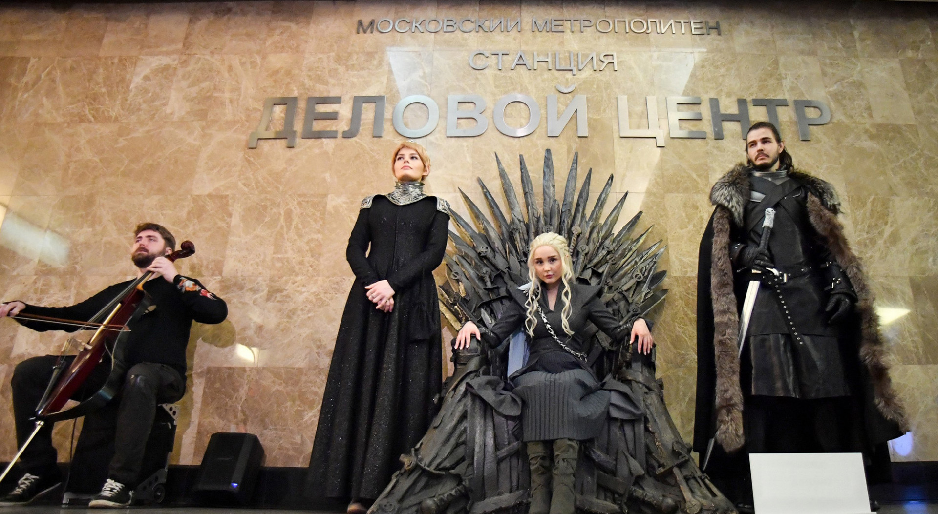 Image result for daenerys iron throne