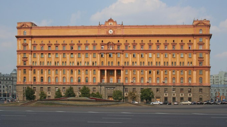 FSB Raids Turkish Bank Branches in Russia