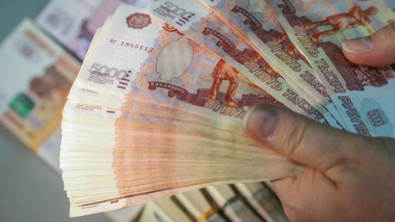 занять деньги волгоград