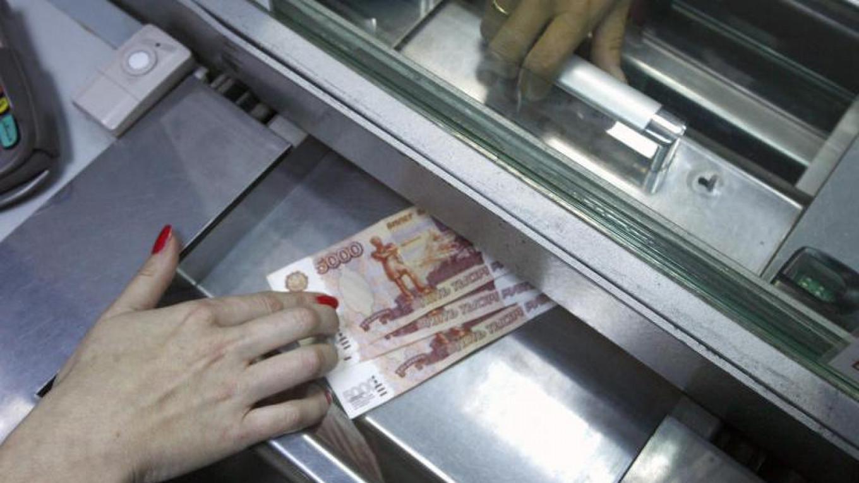погашение займа наличными из кассы