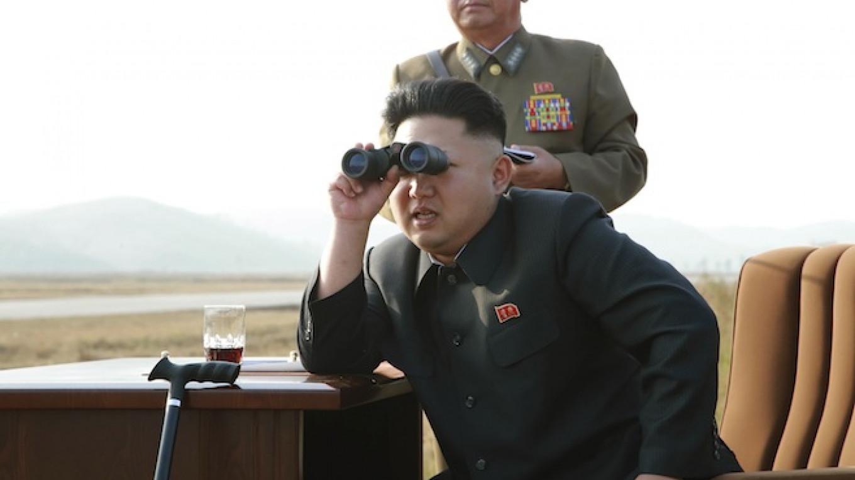 Kim Jong Un Binoculars