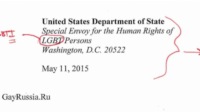 U S  Diplomats Edit Comically Inept Fake Letter