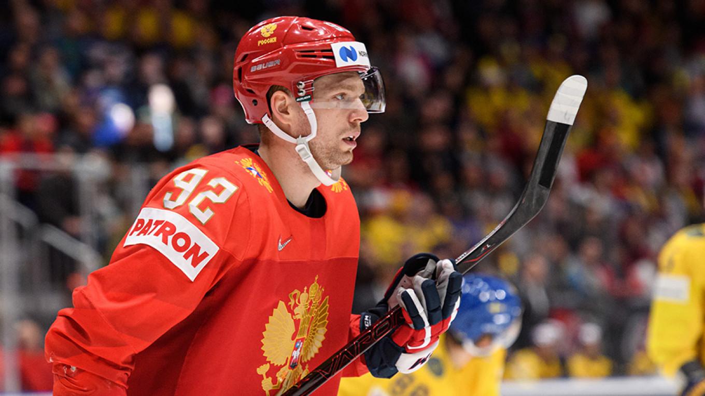 Russian Hockey Star Kuznetsov Gets 4-Year Ban for Cocaine
