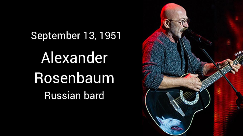 On This Day Alexander Rosenbaum Was Born
