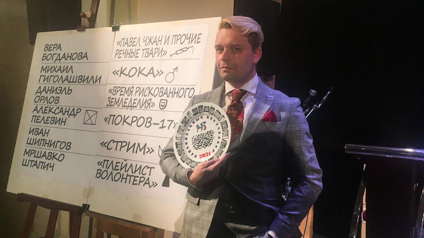 The 2021 Russian National Bestseller Award Goes to Alexander Pelevin