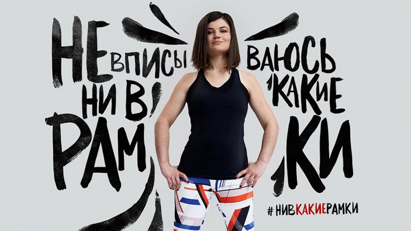 7143b0460d5f Russia Isn t Ready for Reebok s Feminist  Sit on His Face  Ad