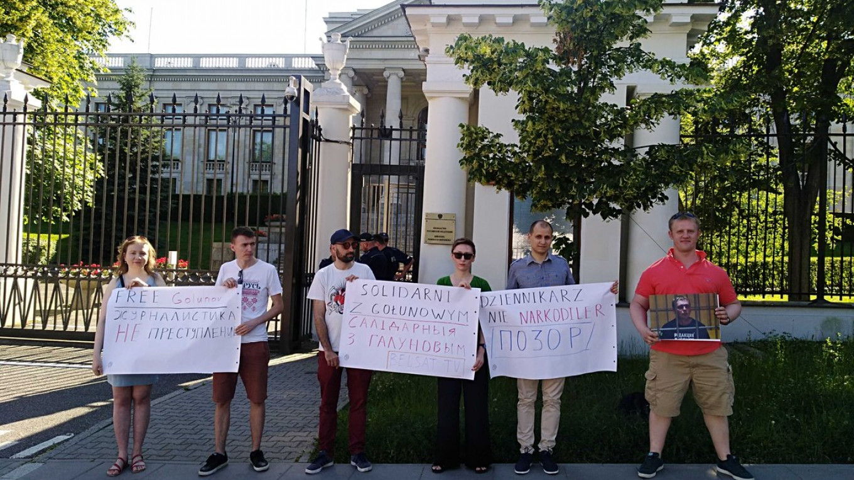 Read Arrested Anti-Corruption Reporter Ivan Golunov's Biggest Investigations