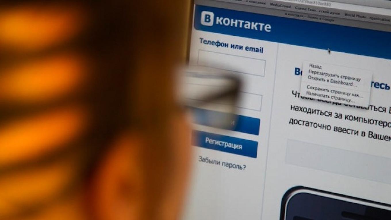 Russian Social Network VKontakte Wins Case Against Warner Music