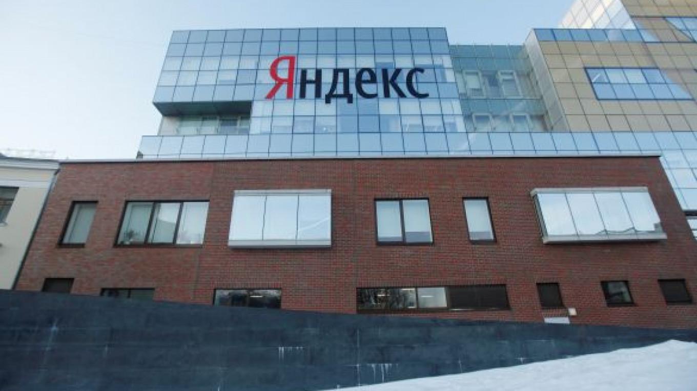 Yandex Credit Card