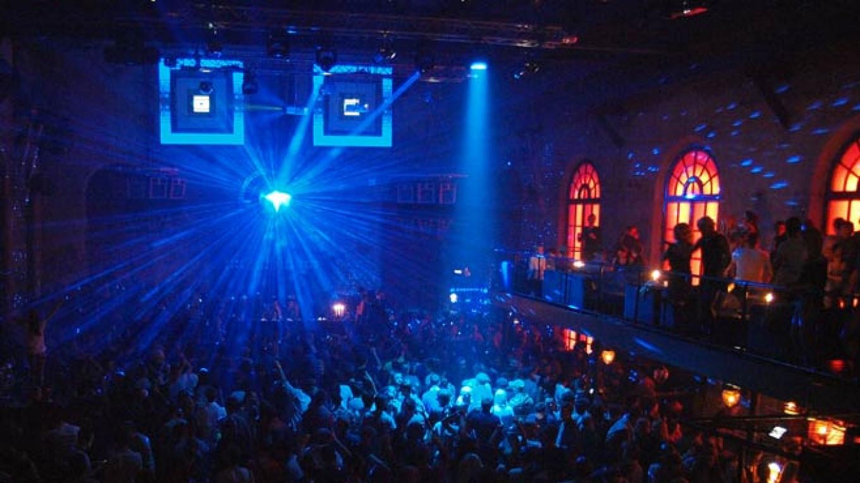 Клуб арма 17 москва город шахты ночной клубы