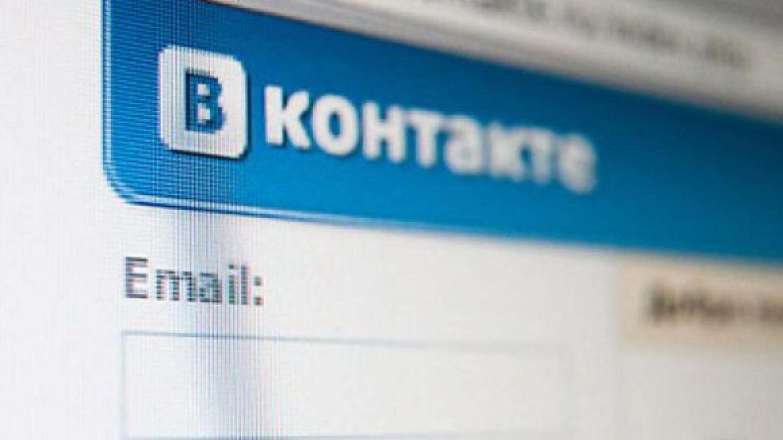 Vkontakte Is Porn Site Or Social Network