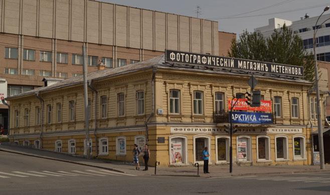 yekaterinburg-museum.jpg