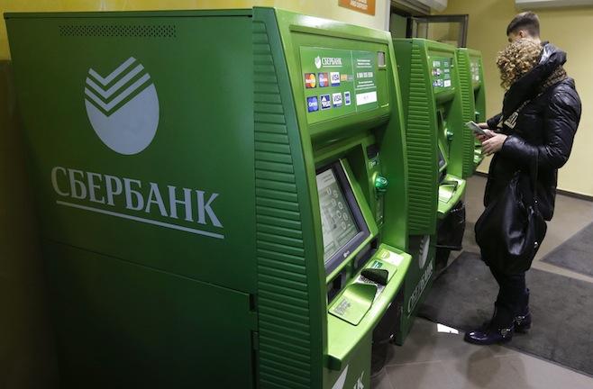 2-Sberbank.jpg