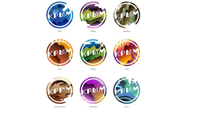 Crimea-logo-2.jpg