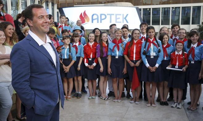 artek-3.jpg