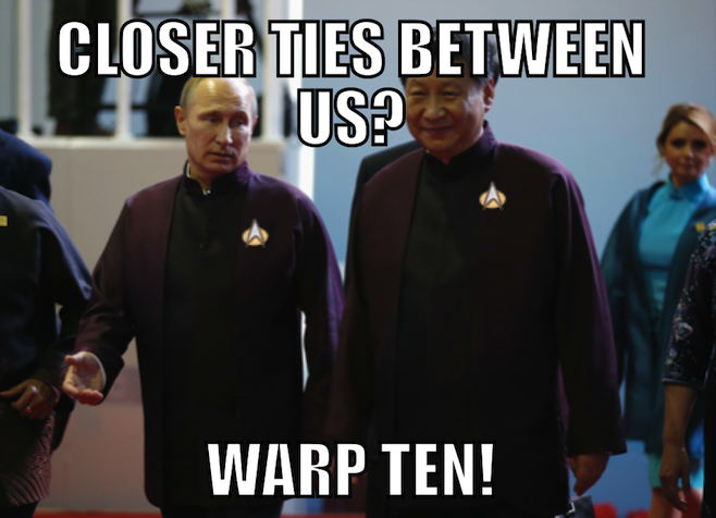 apec star trek two.jpg