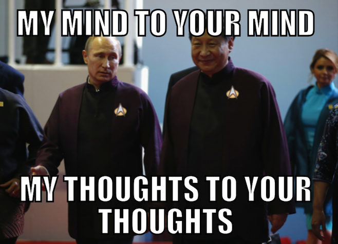 apec star trek five.jpg
