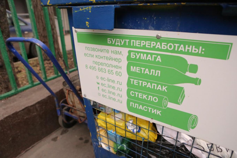 Отказ от мусоропроводов обсуждают в правительстве и в обществе. VTimes разбирает их плюсы и минусы