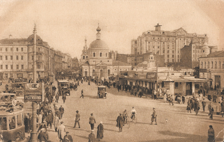 sovietpostcards.org