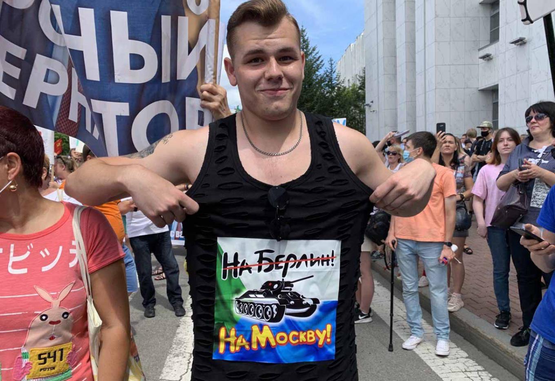 26 июля в Хабаровске митингующий демонстрирует рубашку. Девиз Великой отечественной войны – «На Берлин!» заменен «На Москву!». Эван Гершкович / MT