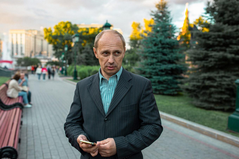 Георг Валльнер