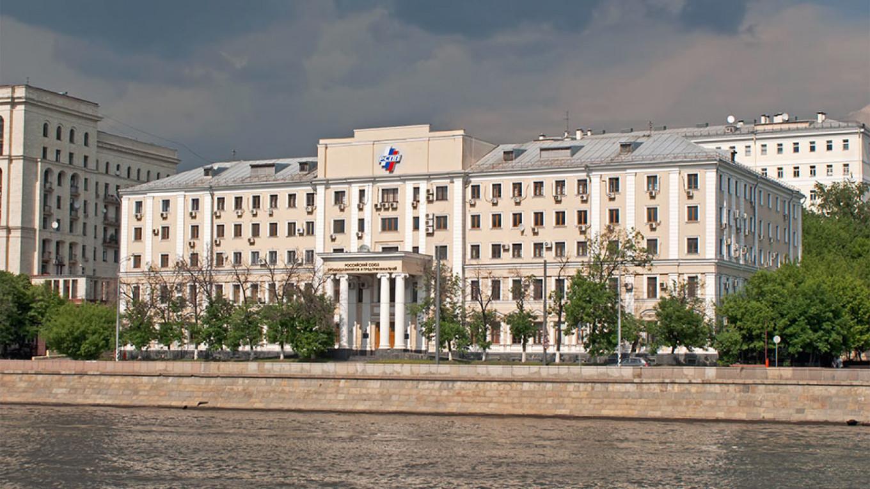 Здание РСПП на берегу Москвы-реки. Группа насчитывает около 100 сотрудников, которые лоббируют интересы российских олигархов. Kalibroao.ru