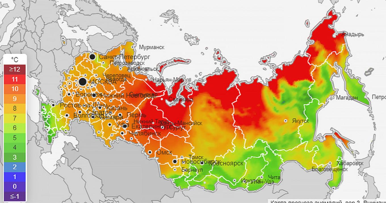 (Диаграмма) Прогнозируемые изменения средней зимней температуры в России в 2090-2099 гг. в результате выбросов по максимальной модели RCP 8.5. Анализ прогнозов изменения климата для территории Российской Федерации в XXI веке с использованием модели CMIP5, полученной и представленной в рамках работы Климатического центра Росгидромета на базе Главной геофизической обсерватории им. Воейкова.