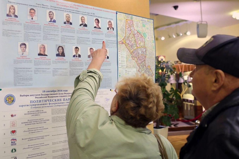 С чем осталась демократическая оппозиция накануне федеральных выборов