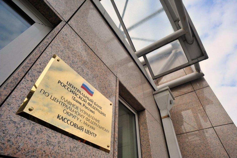 Что Банк России поменял в своей политике
