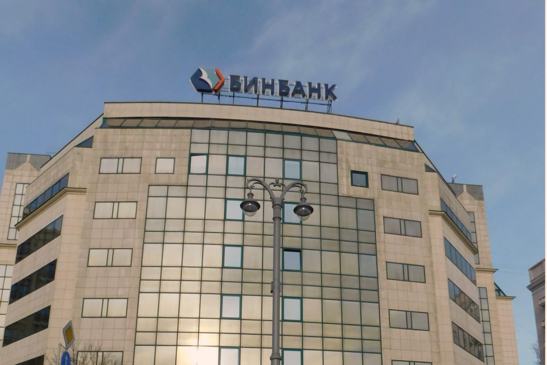 С бывшего владельца и топ-менеджеров банка требуют 329 млрд рублей за санацию