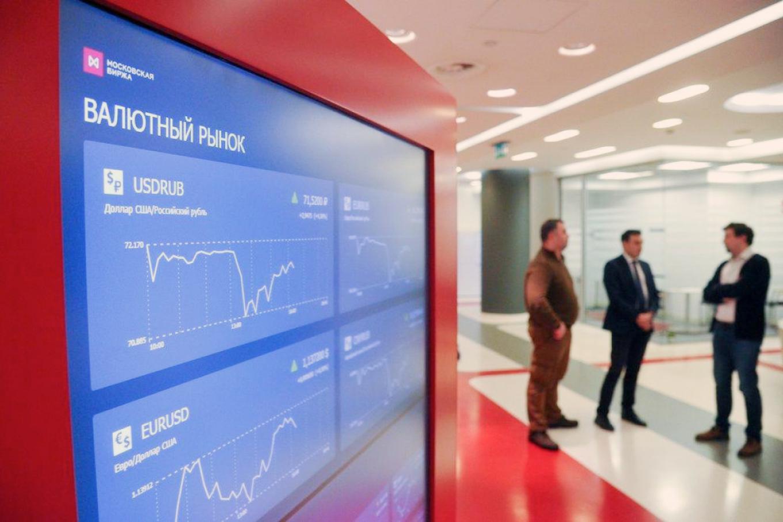 Торги бумагами из S&P 500 начинает Московская биржа